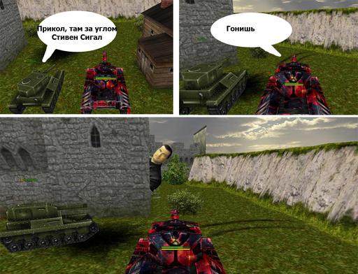 Смешные картинки танки играть, прошедшим днем рождением
