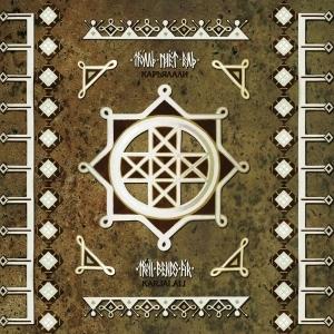 Тролль Гнёт Ель  -  Карьялали (2016) & Oктоберфест (EP) 2010  &  Bonus